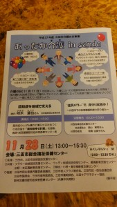 DSC_0196